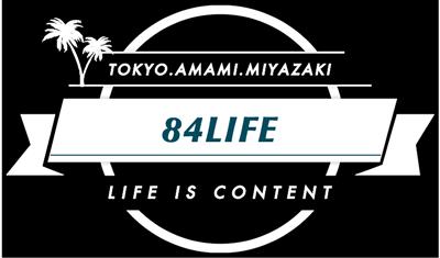 84LIFEブログ